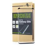 Samsung Galaxy S9 Plus Displayschutzglas 3D case Version -Schwarz